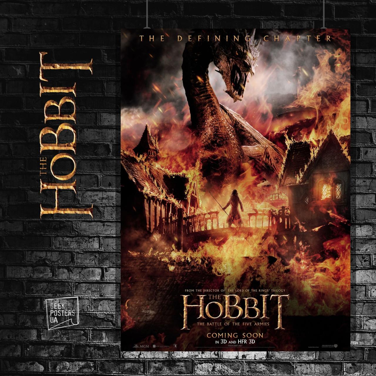 Постер Властелин Колец, Lord Of The Rings, Хоббит, Hobbit. Размер 60x42см (A2). Глянцевая бумага