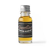 "Масло для бороды ""Премиум"" ваниль и бобы тонка 15мл - Dapper Dan Beard Oil 15ml"