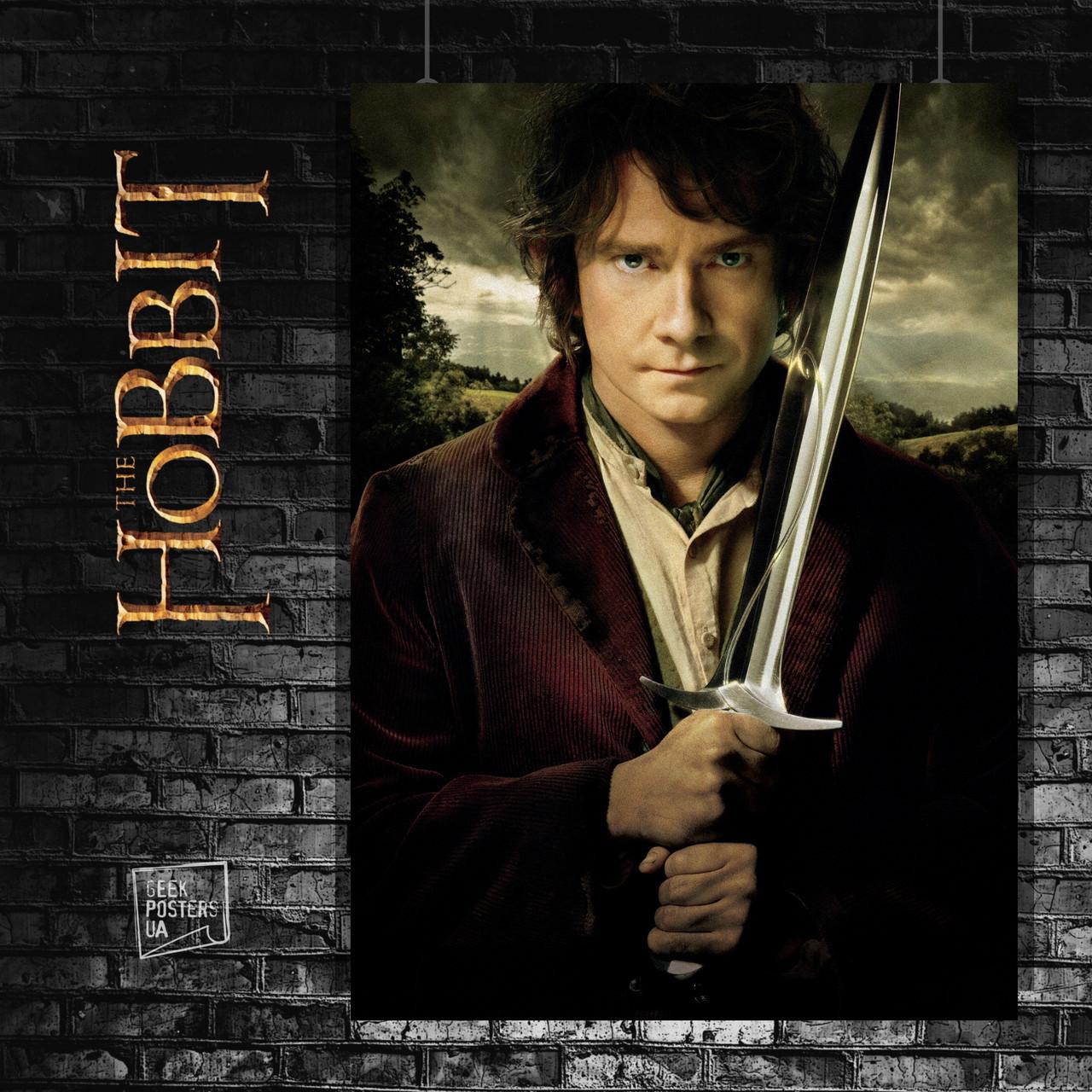 Постер Властелин Колец, Lord Of The Rings, Хоббит, Hobbit, LOTR. Размер 60x43см (A2). Глянцевая бумага
