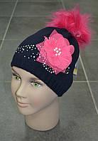 Зимняя шапка Цветок для девочки темно-синяя (AJS, Польша)