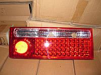 Задние фонари на Ваз 2109 Хрусталь №5001С2 (диодные).