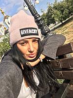 Шапка Givenchy машинная вязка, расцветки