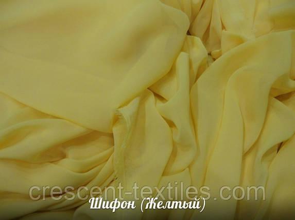 Шифон (Желтый), фото 2