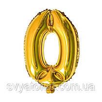 Фольгированный шар-цифра 0 золото 35см Китай