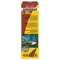 Sera omnipur, универсальный препарат против заболеваний аквариумных рыб, 50мл на 1000 л