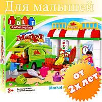 "Конструктор JDLT 5222 (аналог Lego Duplo) ""Супермаркет"" 68 дет"
