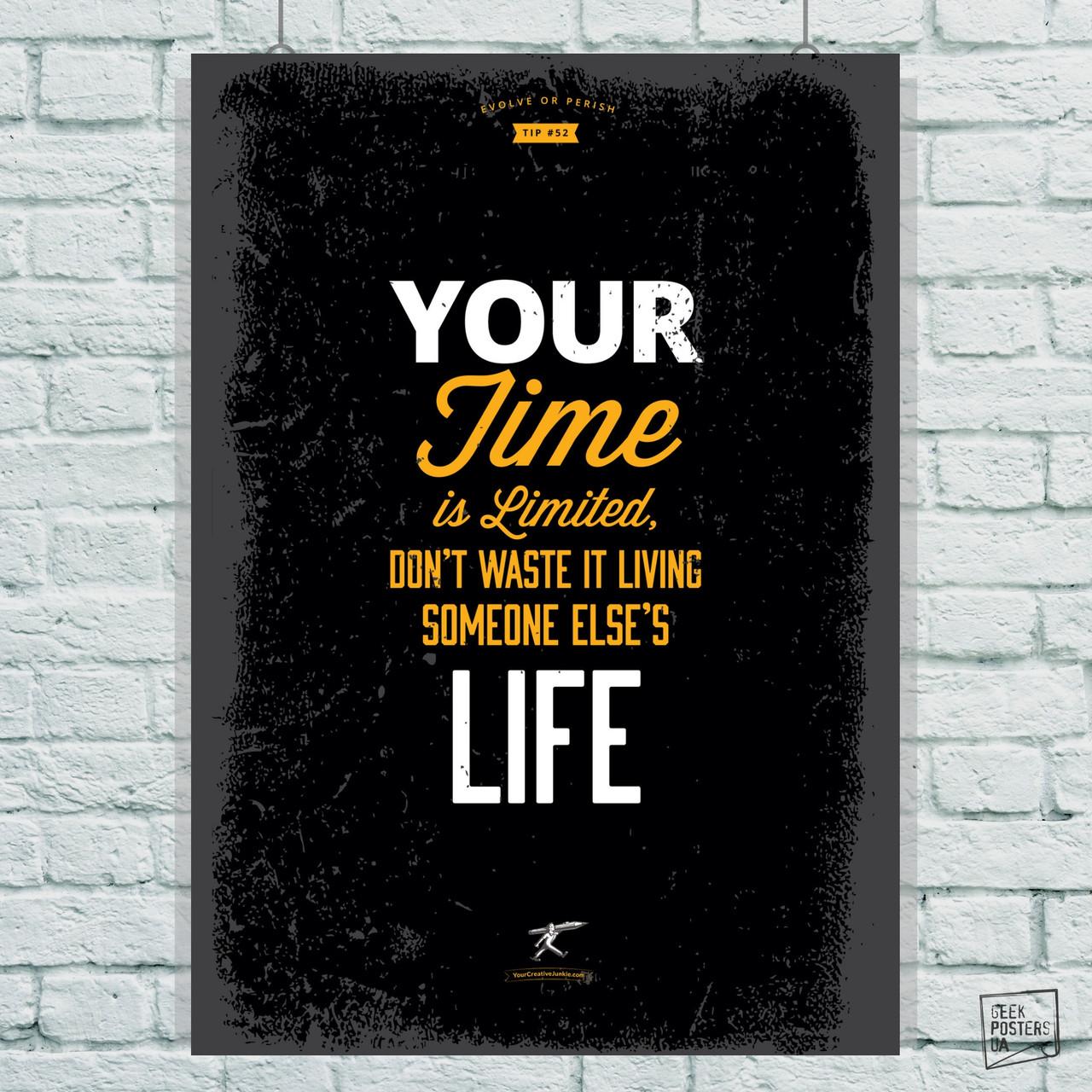 Постер Мотивационный плакат. Размер 60x42см (A2). Глянцевая бумага