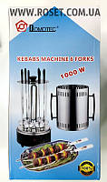 Електрична шашличниця - Domotec Kebab Machine 6 Forks 1000W