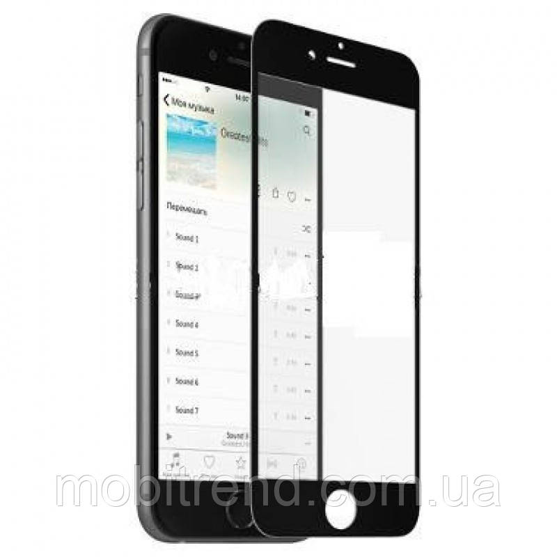 Защитное стекло (броня) для Iphone 7 (4.7) чёрная рамка 2,5D (0,26мм)