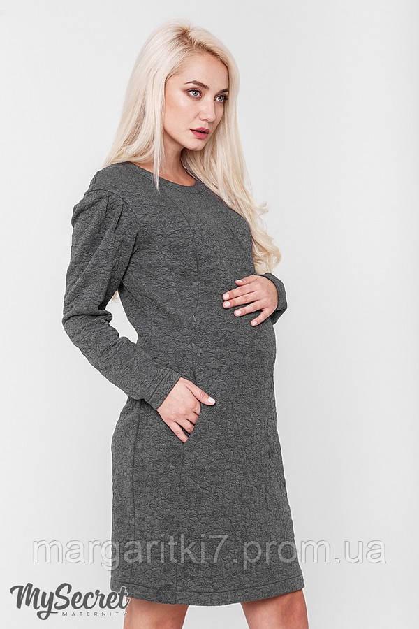 Платье для беременных и кормящих Юла Mama Brook DR-48.181