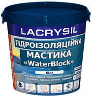 """Мастика гідроізоляційна Lacrysil """"WaterBlock"""", 1кг біла (АкваСтоп)"""