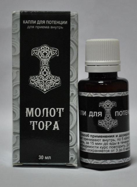 Молот Тора - Капли для повышения потенции, 30 мл