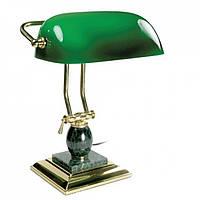 Лампа настольная мраморная