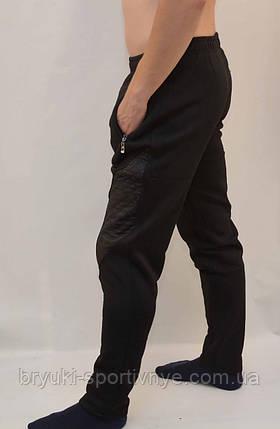 Брюки спортивные мужские зимние трикотажные с вставками из плащёвки, фото 2