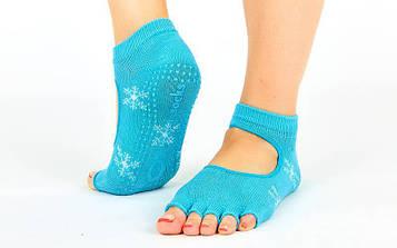 Шкарпетки для йоги з відкритими пальцями (поліестер, бавовна, р-р 36-41)