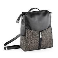 cd04f2da2d18 Рюкзак серебряный женский в категории рюкзаки и портфели школьные в ...