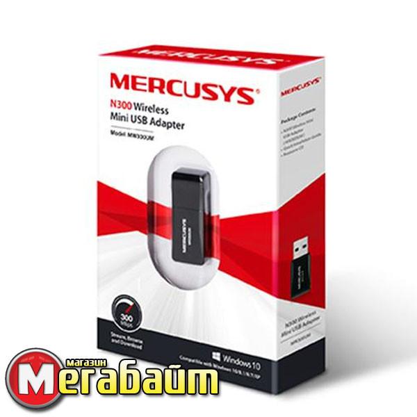 Беспроводной Wi-Fi адаптер Mercusys MW300UM (N300, USB)