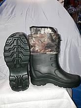 Обувь для рыбаков и охотников из эва пк 4 умм  (-10)