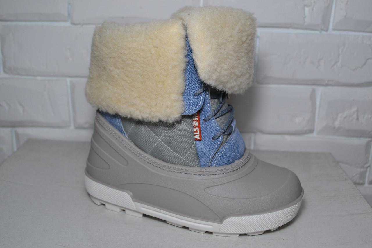 fff98c000 Зимние сапоги Alisa line ( Алиса лайн ) Frost серый для девочки 26р-30р -