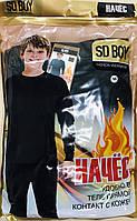 Термо-комплект подросток хлопок НА МЕХУ SD BOY размер 12-18 лет