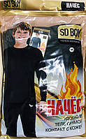 Термо-комплект подросток хлопок НА МЕХУ SD BOY размер 12-18 лет, фото 1
