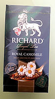 Чай Richard Royal Camomile 25 пакетиков травяной, фото 1