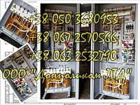 Устройства выпрямительные УВК-3-100/220П