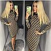 Платье Вязанное Венди