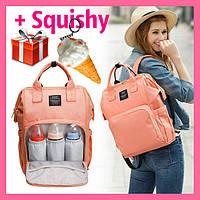 Сумка рюкзак для мамы. Женский органайзер для мам и детских принадлежностей розовый