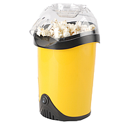 Апарат для приготування попкорну SUNROZ Popcorn Maker Жовтий (SUN2366)