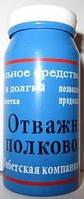 Препарат для потенции Отважный полководец цена 100 грн. Киев
