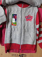 Детская кофта на девочку (5-8 лет) оптом