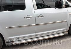 Накладки на молдинги VW CADDY MAXI (2004-2014)