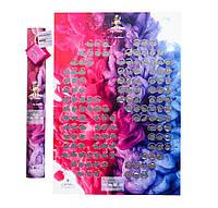 Скретч постер игра My Poster Sex edition (английский язык) в тубусе, фото 1
