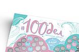 Скретч постер #100 ДЕЛ настоящей девочки «Oh my look edition» (русский язык) в тубусе, фото 5