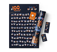 Скретч постер #100 ДЕЛ Kamasutra edition (английский язык) в тубусе, фото 1