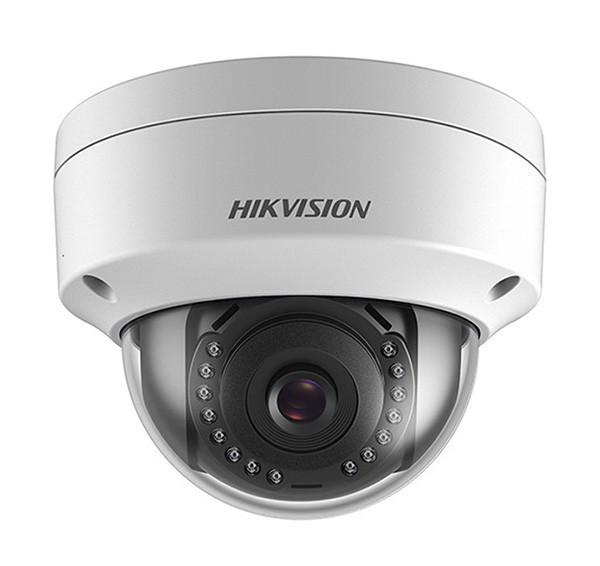 2 Мп купольная IP видеокамера Hikvision DS-2CD1123G0-I (2.8 мм)