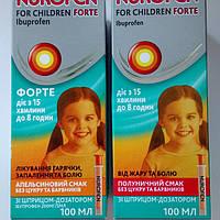 Нурофен Форте, для детей., фото 1