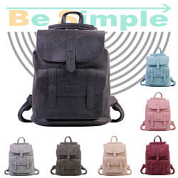 Рюкзак Toposhine 4 цвета
