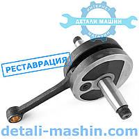 Вал коленчатый (коленвал) пускового двигателя ПД-10 ПД-350 Д24-С20-Б СБ (реставрация)
