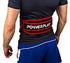 Пояс для важкої атлетики PowerPlay 5545 Чорно-Червоний (Неопрен) XS, фото 2