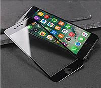 Защитное стекло Apple Iphone 7 Full cover черный 0.26мм в упаковке