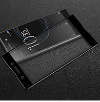 Защитное стекло Sony XA1 / G3112 Full cover черный 0,26мм в упаковке
