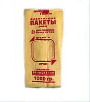 Пакет Фасовка 18*35 (1000шт)
