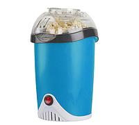 Апарат для приготування попкорну SUNROZ Popcorn Maker Синій (SUN2368)