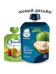 Гербер пюре яблуко груша Пауч 90г