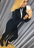 Костюм женский спортивный, фото 1