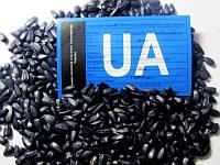 Семена подсолнуха Лимит под Евро-Лайтнинг