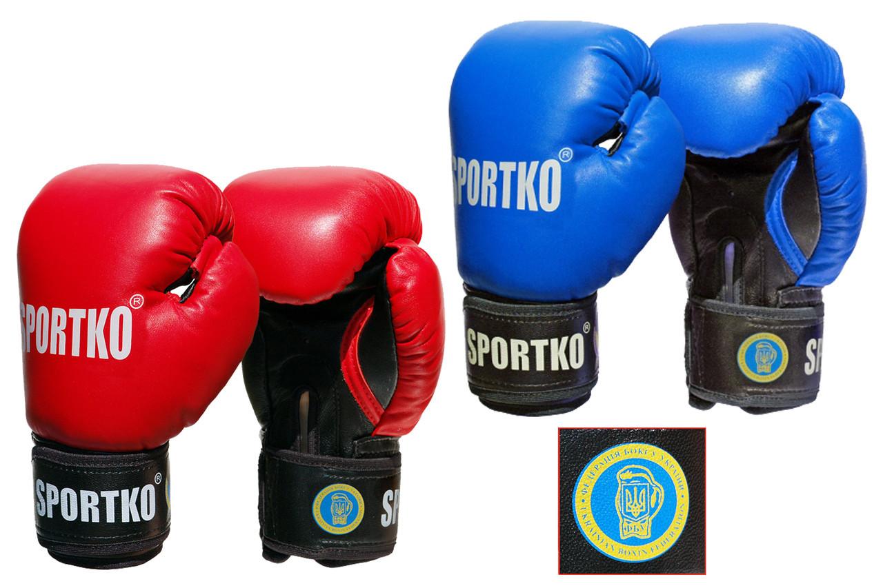 Сертифицированые перчатки для бокса. Кожаные ФБУ 16 унций.