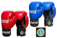 Боксерские перчатки кожаные ФБУ 16 унций.